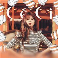 Yoojung Kpop Girl Orange Ceci Model iPad wallpaper
