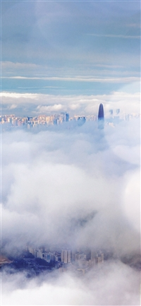 City in cloud iPhone X wallpaper