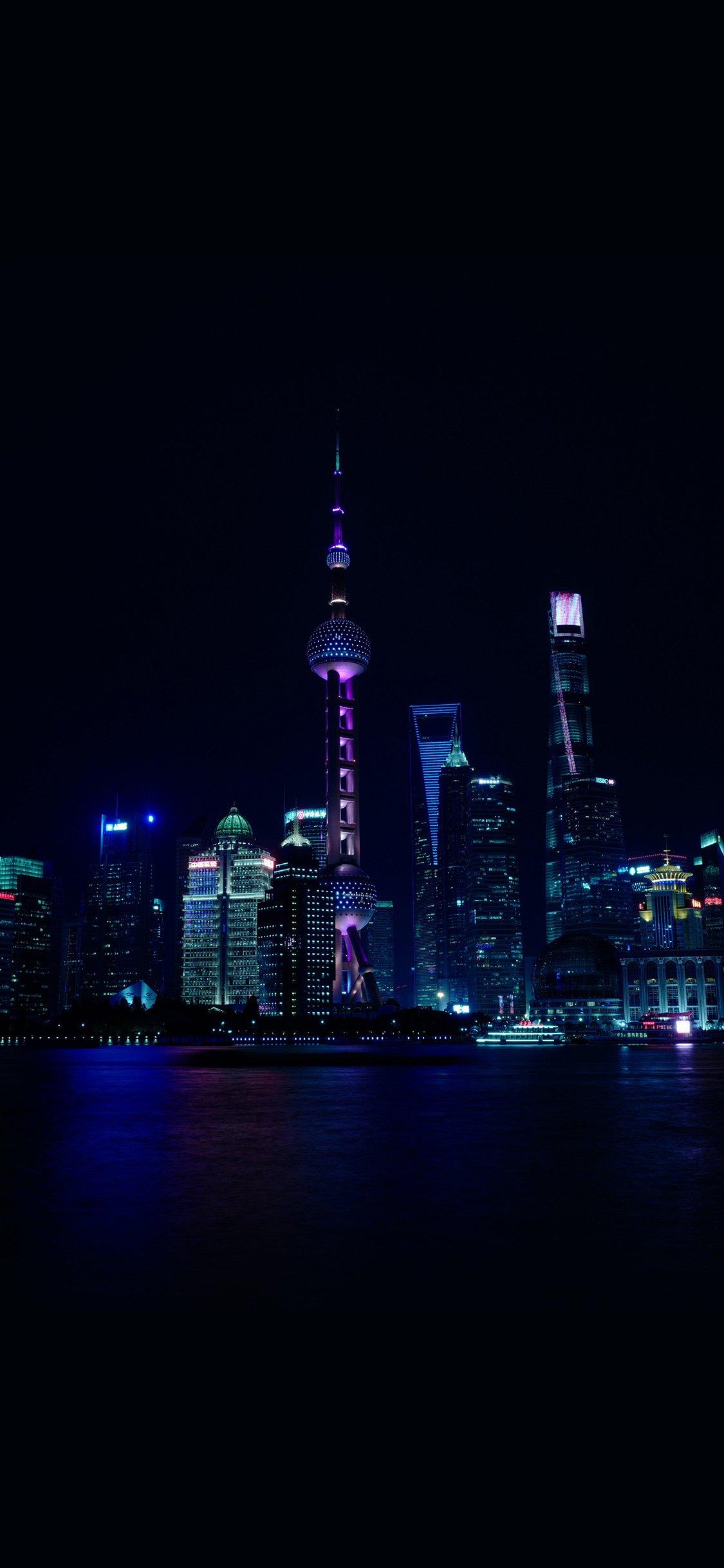 China night city iPhone X wallpaper