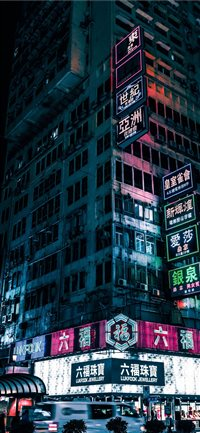 Night-Lights iPhone X wallpaper
