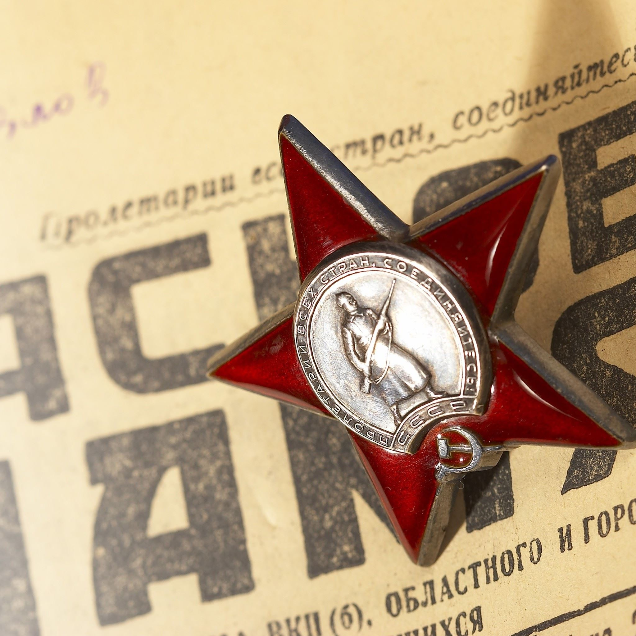 soviet ussr red army red star ipad air wallpaper download | iphone