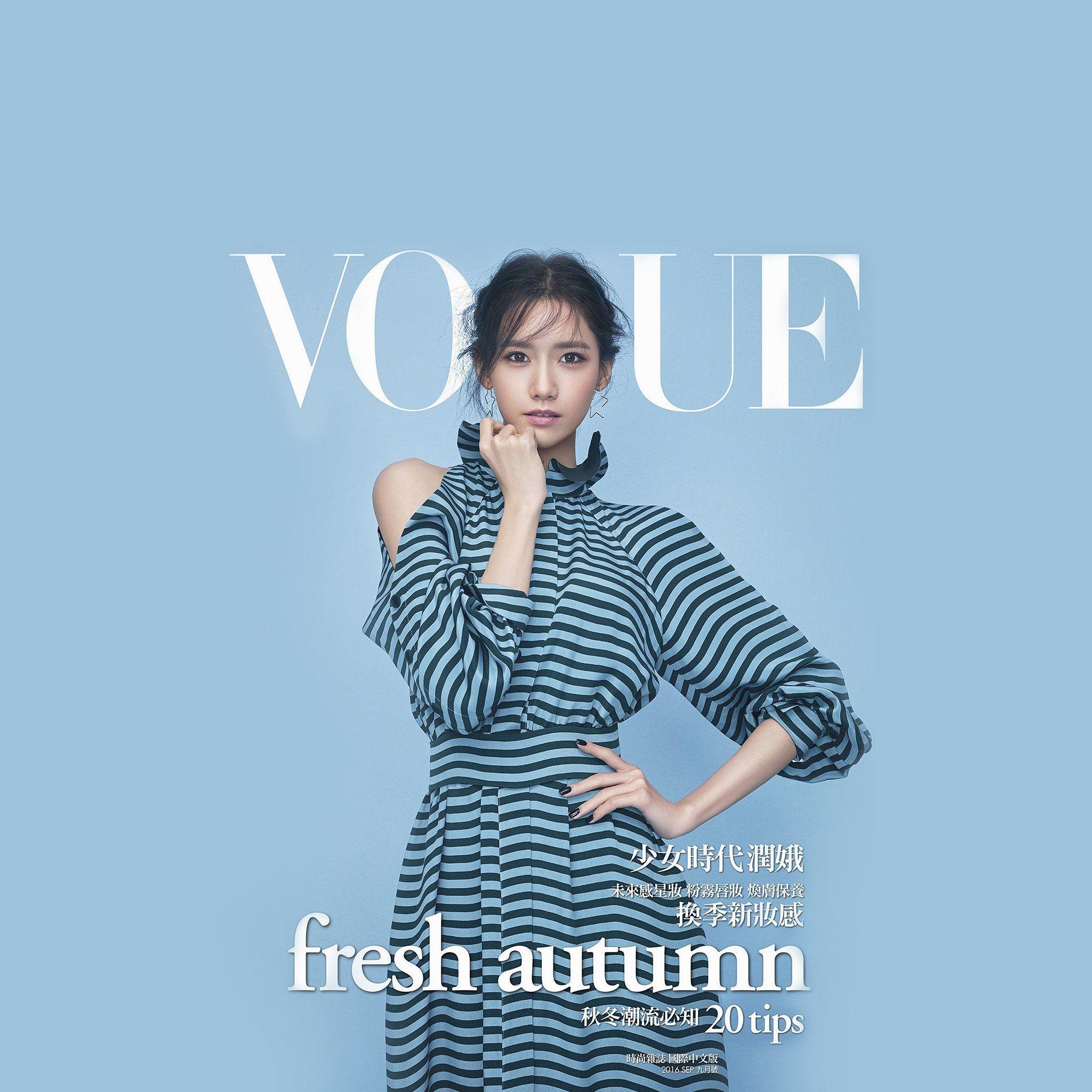 Snsd Kpop Girl Yoona Magazine Photo Ipad Air Wallpapers Free