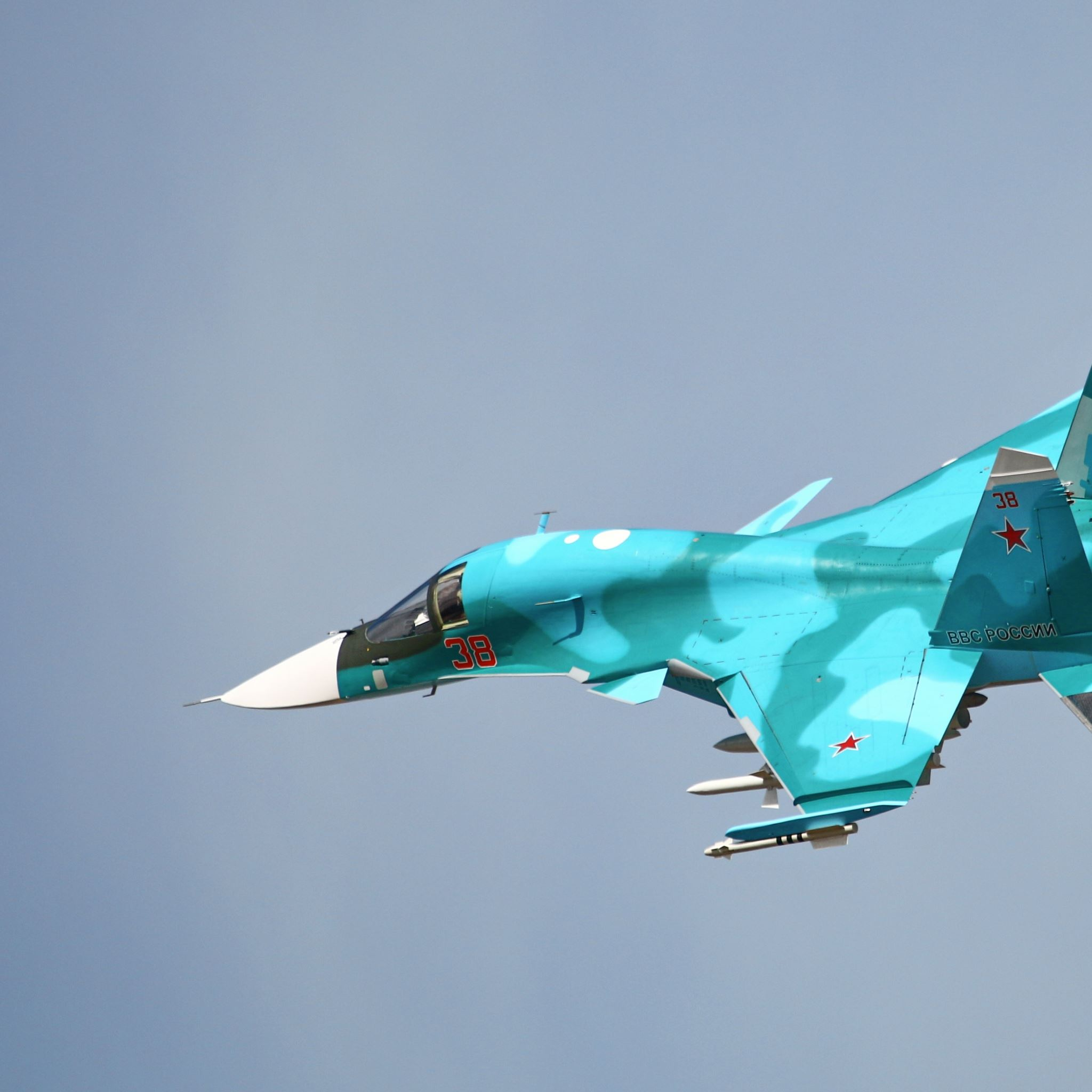 Su 34 Fighter Bomber Sky iPad Air wallpaper