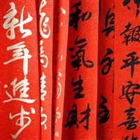 Asian Writing iPad wallpaper