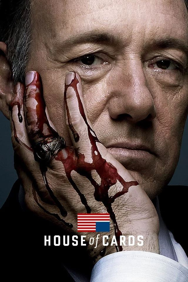 House of cards iPhone 4s wallpaper