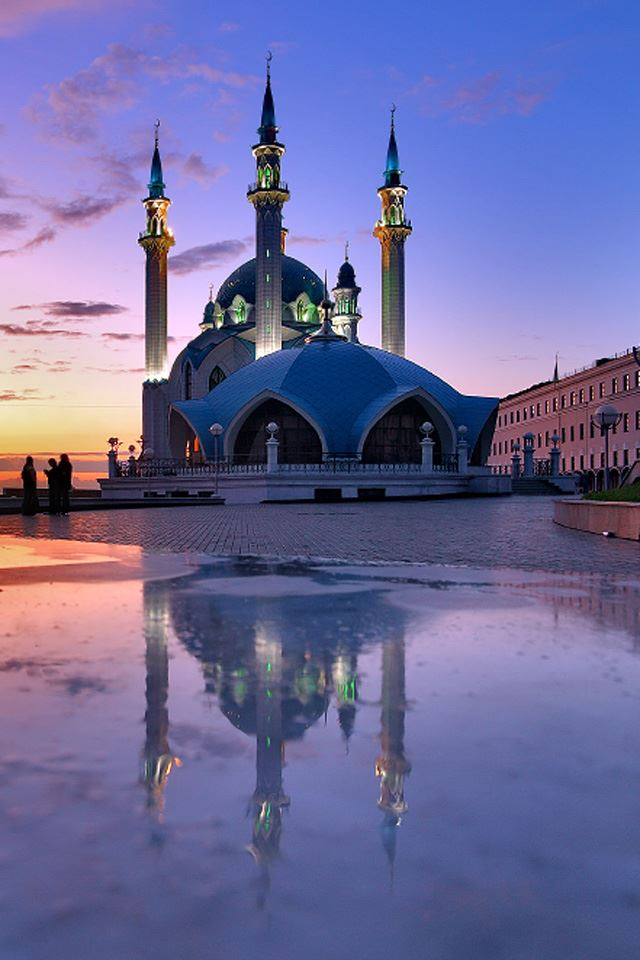 Kazan iPhone 4s wallpaper