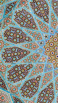 4300 31 Tomb Of Hafez Iphone 5s Cse Wallpaper