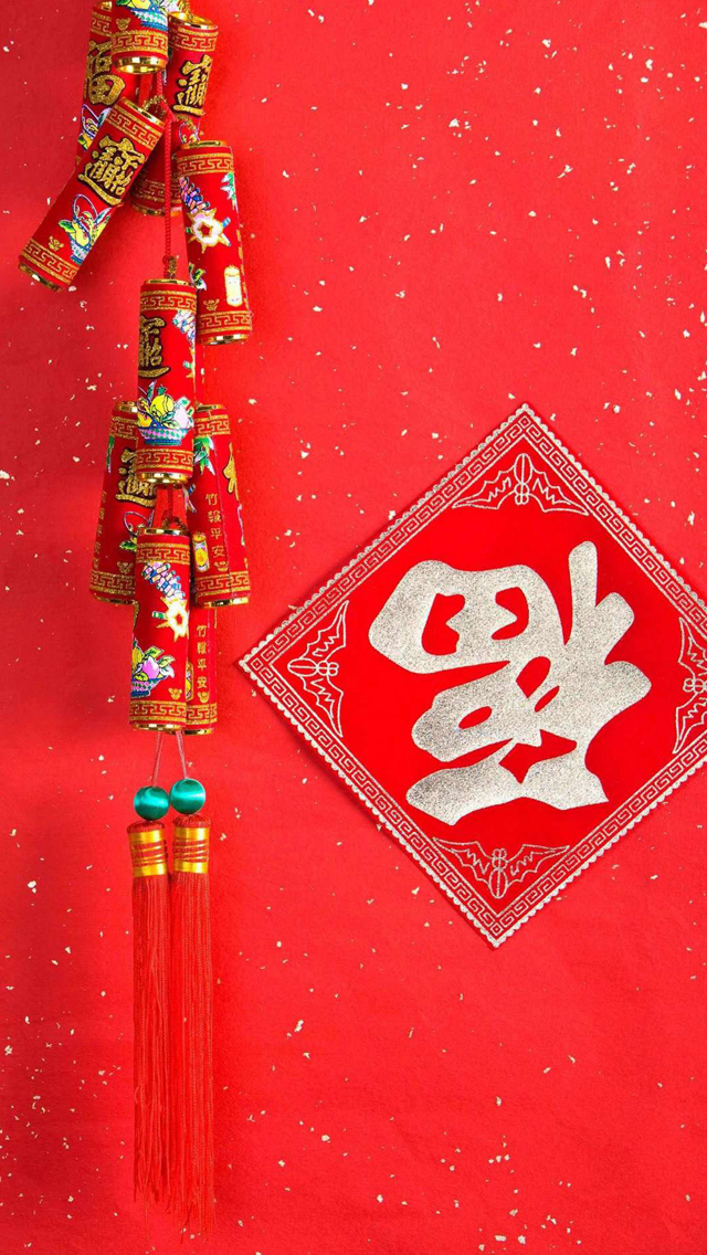 Chinese New Year iPhone Wallpapers Free Download
