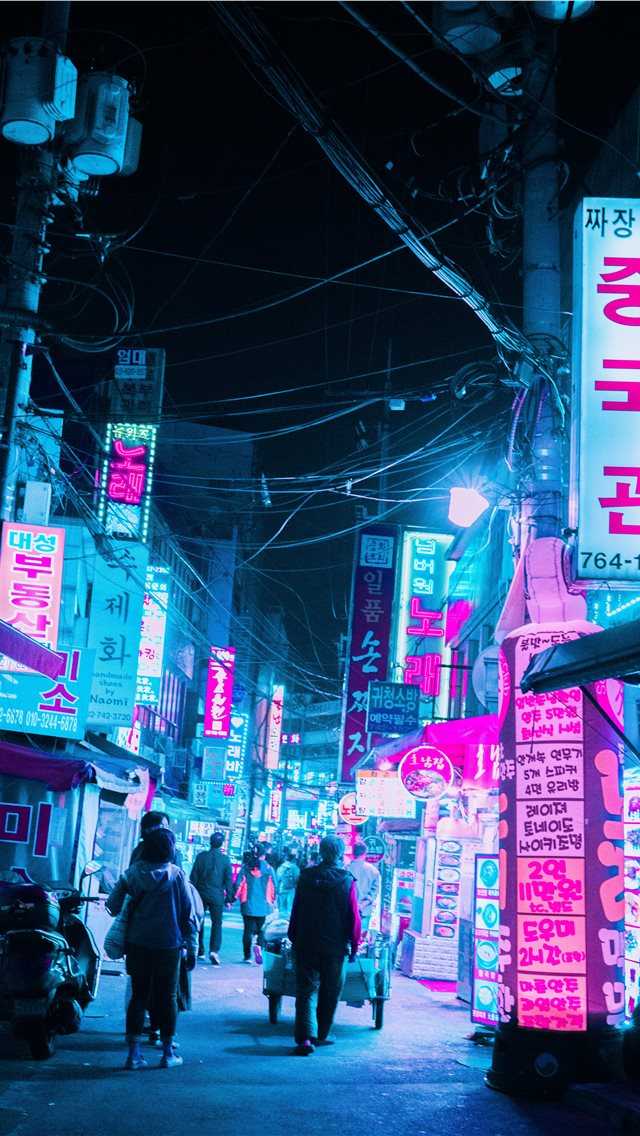 Seoul iPhone wallpaper
