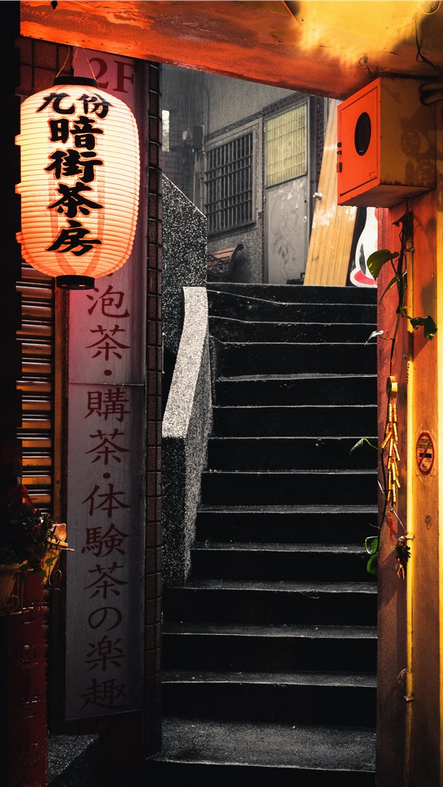 Entrance way on Old Street  Jiufen iPhone wallpaper
