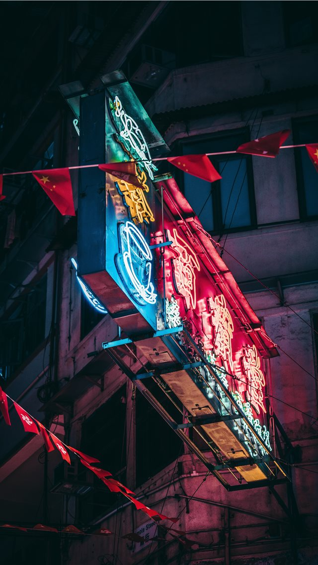Hong Kong  Kowloon iPhone wallpaper