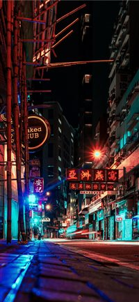 night in Hong Kong iPhone X(S/Max/R) wallpaper