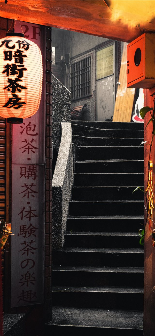 Entrance way on Old Street  Jiufen iPhone X wallpaper